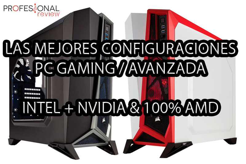 Configuracion-PC-Avanzada-Gaming