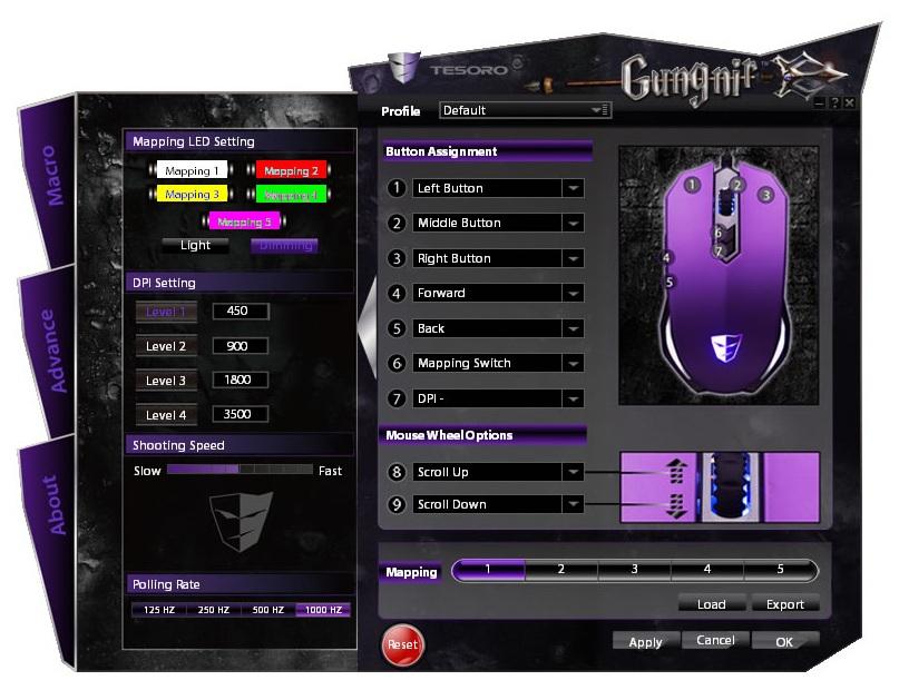 gungnir_software_02