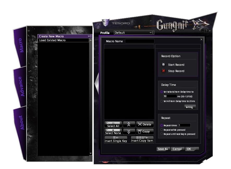 gungnir_software_03