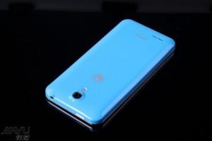 Jiayu-G2-Super-Blue