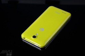 jiayu-g2-amarillo