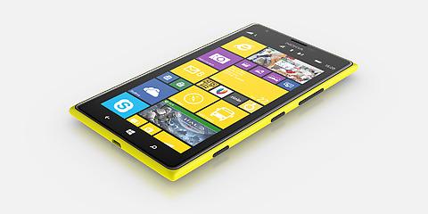 Photo of Nokia Lumia 1520: características técnicas, precio y disponibilidad