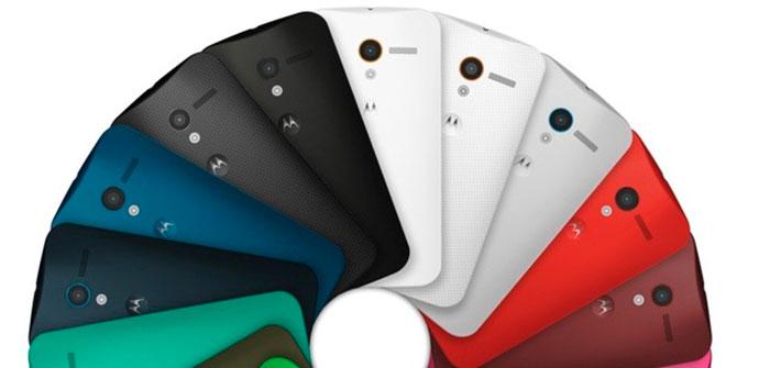 Photo of Motorola Moto G: Toda la información