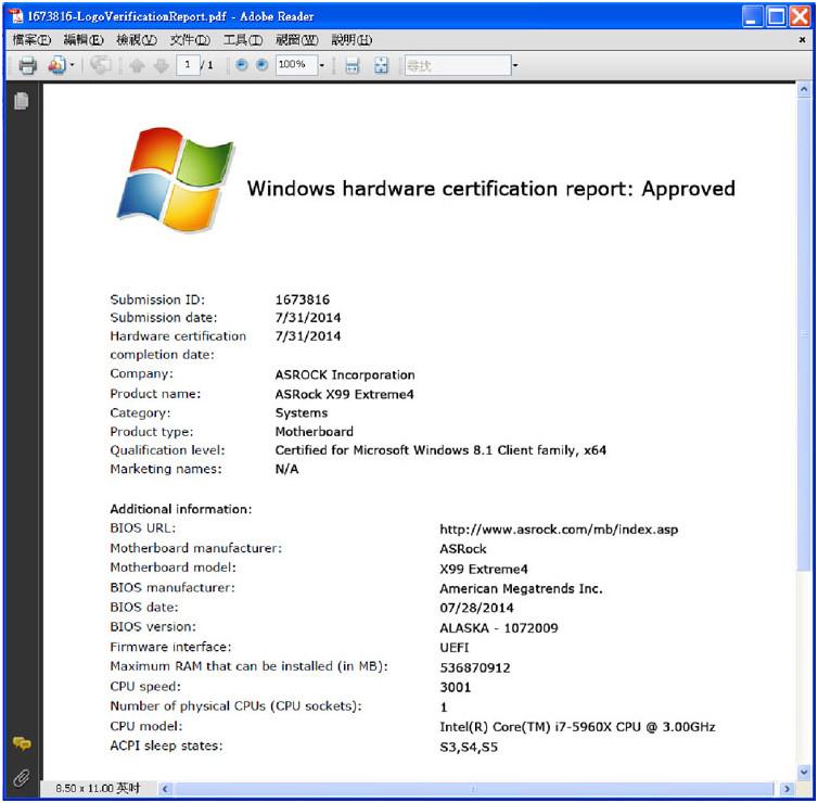ASRock_X99_Extreme4_Windows8.1