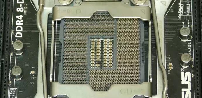 Asus-OC-Socket
