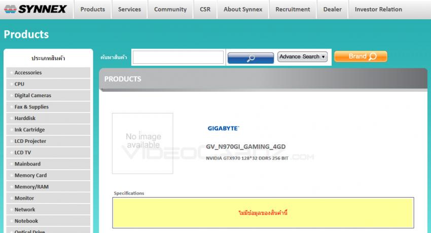 Gigabyte-GTX-970-GAMING-850x460