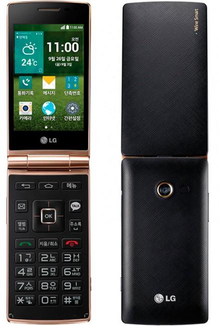 LG-Wine-Smart-2-438x650