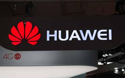 Huawei-Honor-4X-cover