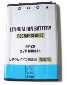 Photo of Baterías de Litio de carga ultrarapida están en camino