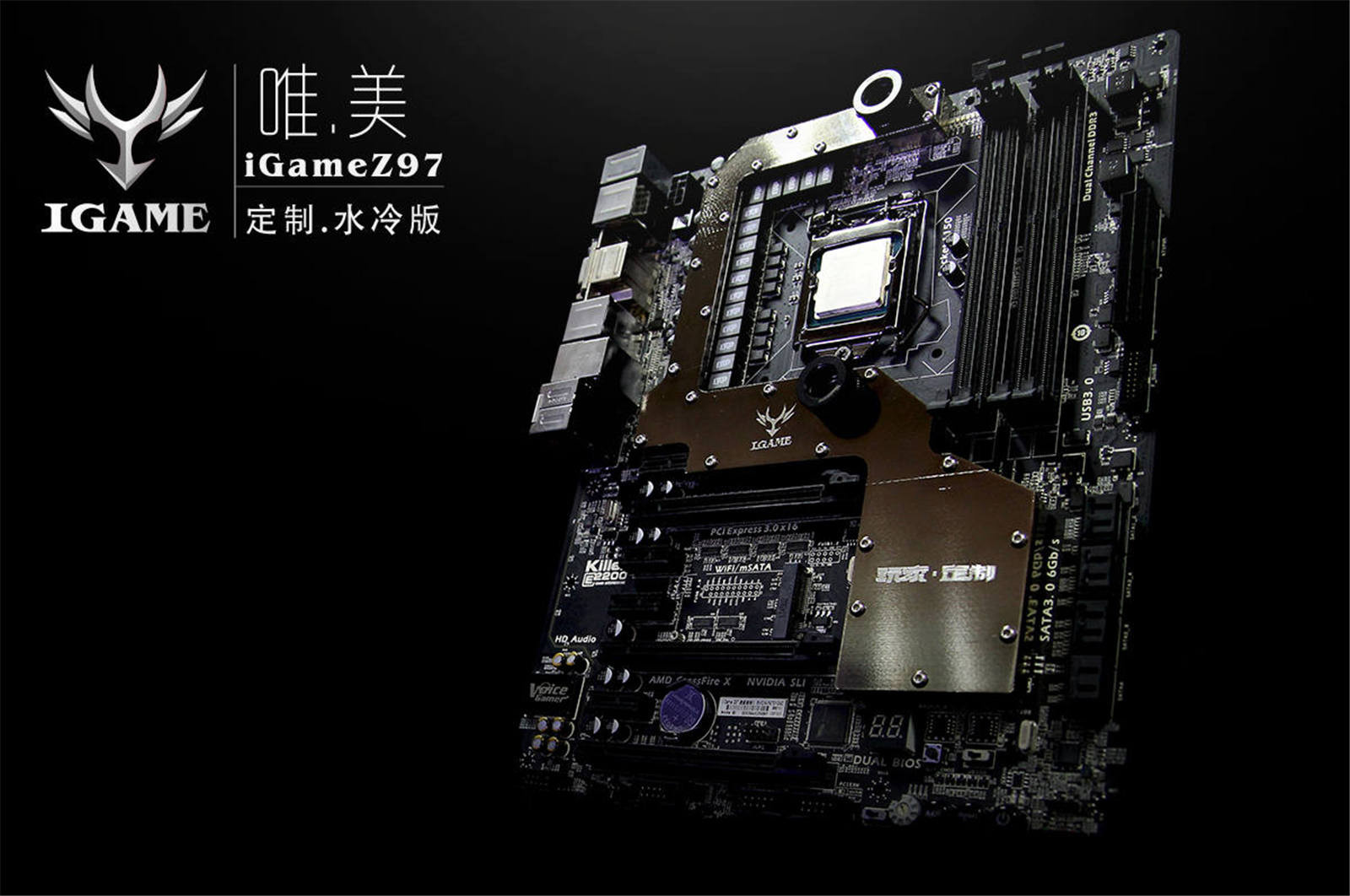 Photo of Chaintech iGame Z97
