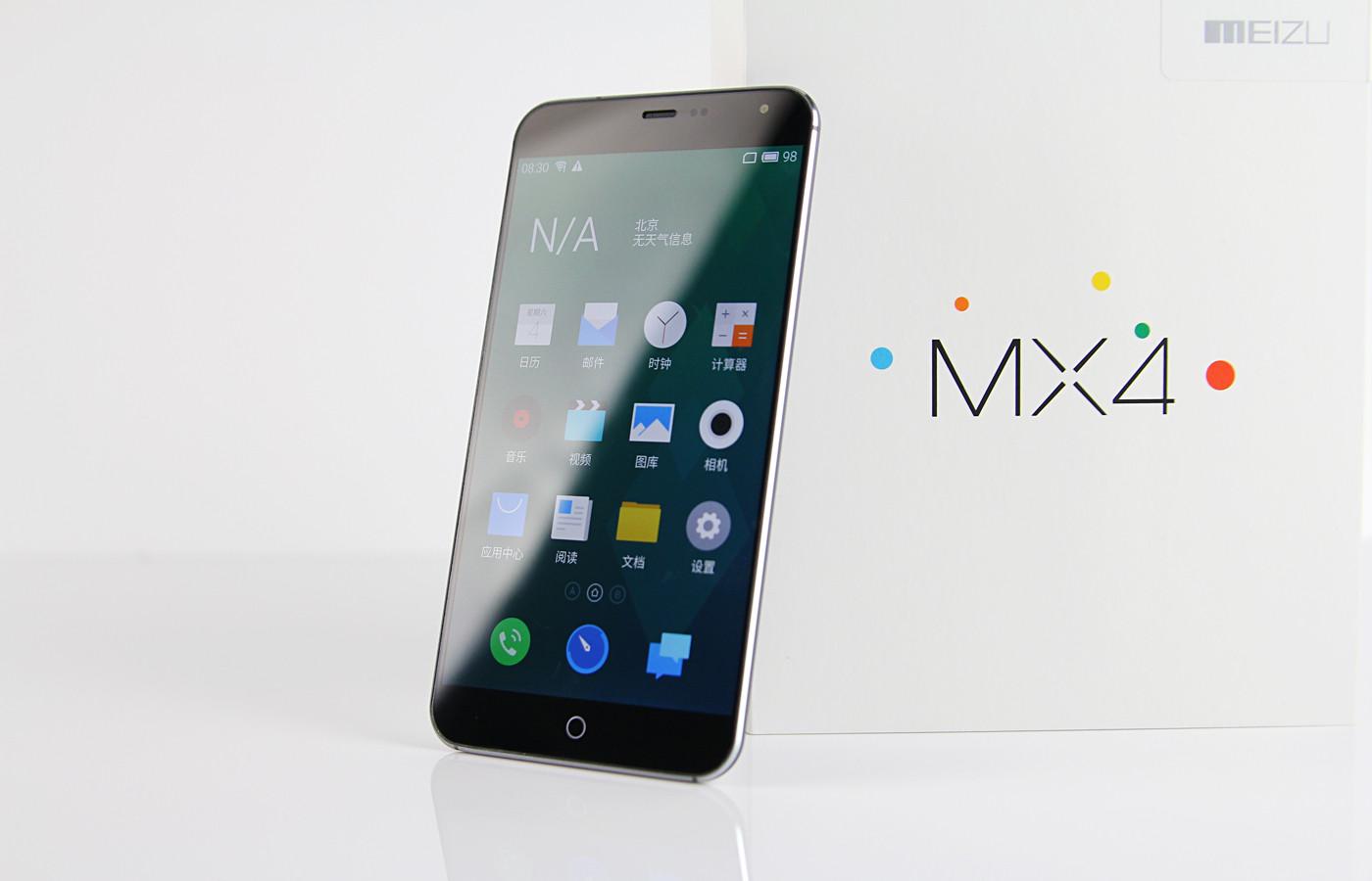 Photo of El Meizu MX4 es el smartphone más potente
