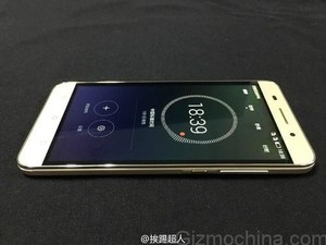 Huawei-Honor-4X-images