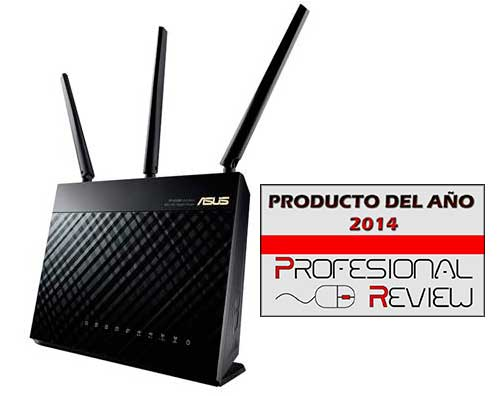 Photo of Mejor router del año 2014: Asus RT-AC68U