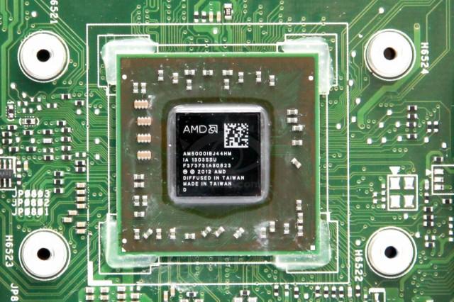 AMD-chip-640x426