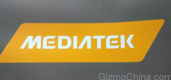 mediatek-new-logo-3-e1393831555585