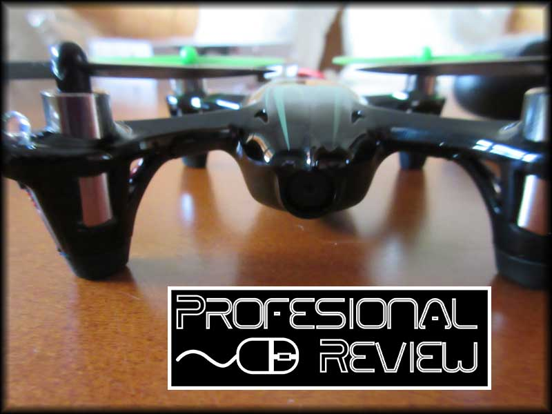 Photo of Hubsan x4 Review