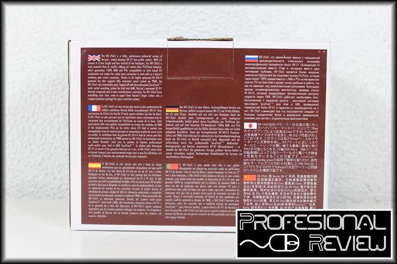 noctua-nh-l9x65-review01