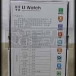 uwatch-u8-review-01
