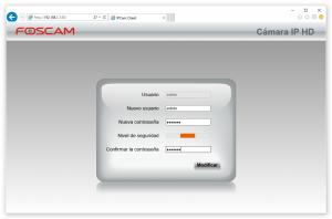 IPCam_Client_-_Internet_Explorer_2015-08-02_13-55-08