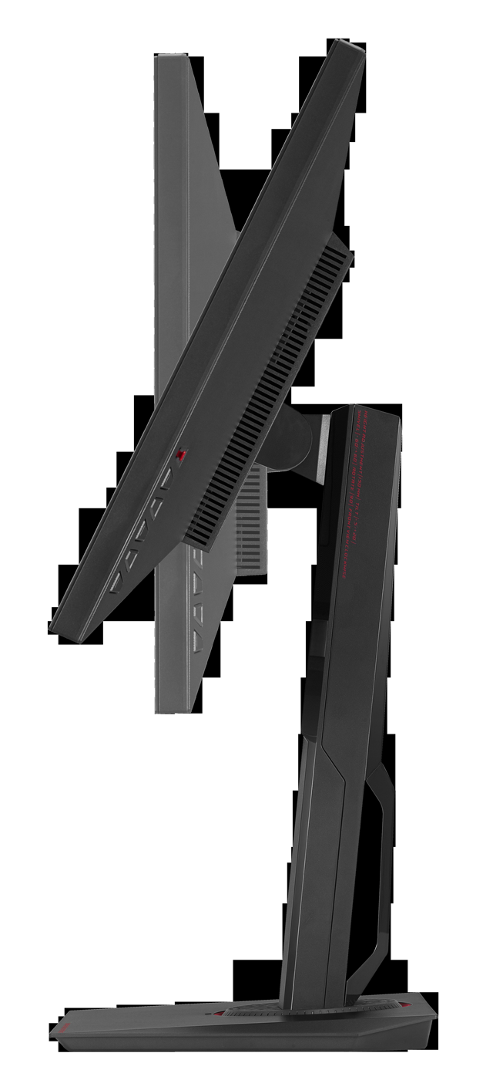 asus-MG278Q-pivotable