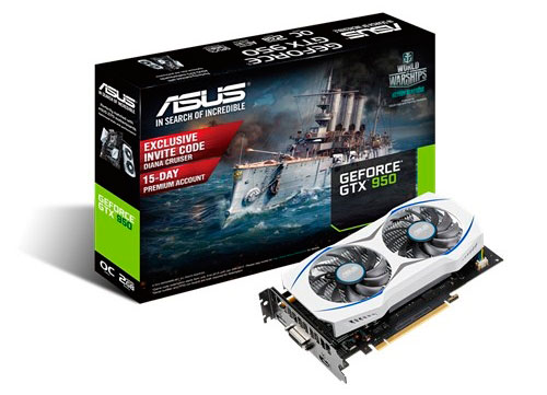 Asus GTX 950 OC caja