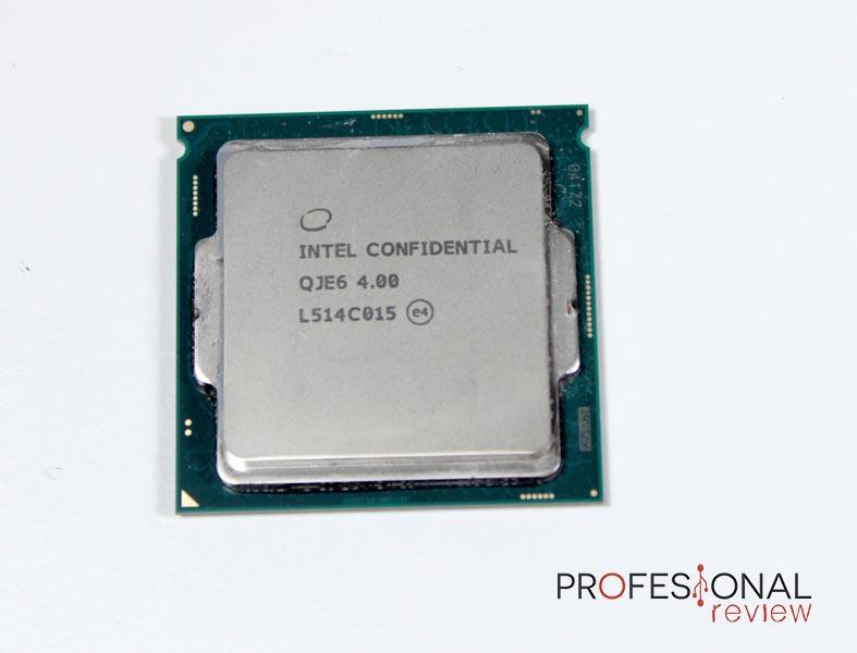 I7-6700K-REVIEW00