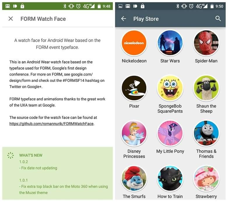 Photo of Instalar Google Play Store de manera fácil y sencilla