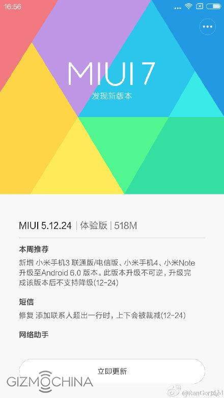 Xiaomi MIUI Marshmallow