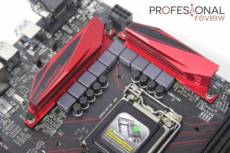 Asus B150 PRO Gaming Review
