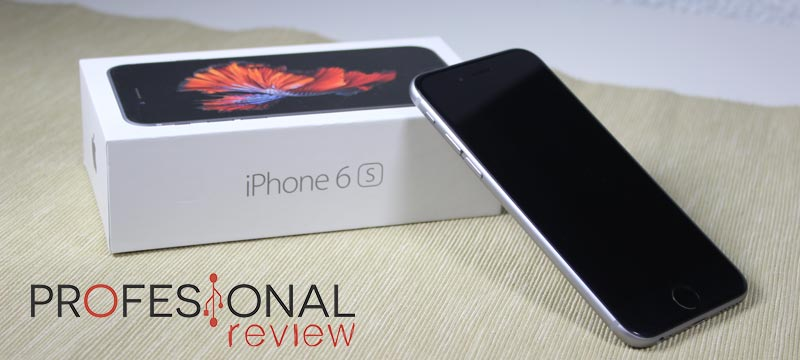 iphone6s-analisis00
