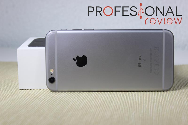 iphone6s-analisis10