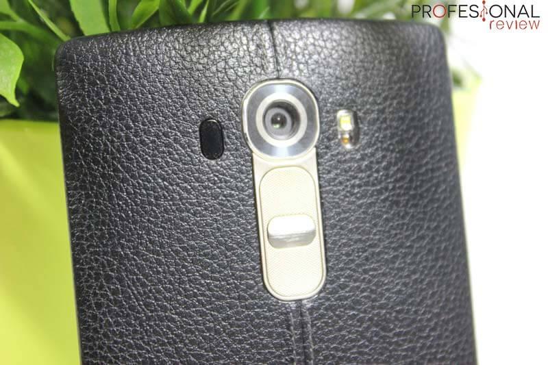 LG G4 cámara