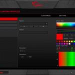 gskill-ripjaws-mk780-software04