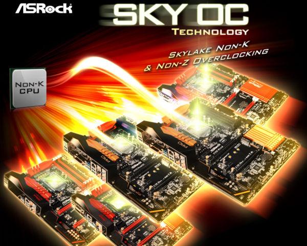 Intel no K overclock