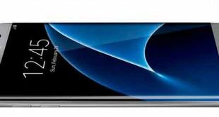 Samsung-Galaxy-S7-Edge-gris
