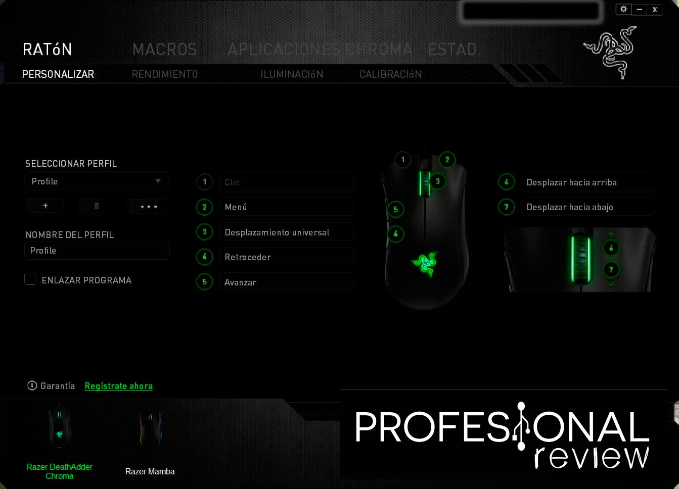 Razer Deathadder Chroma software