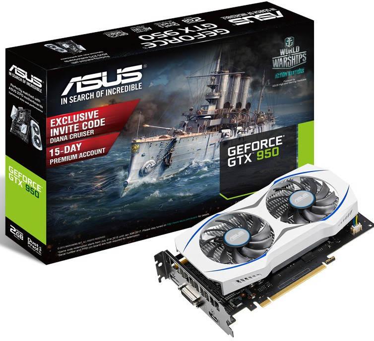 Asus GeForce GTX 950 sin conector de corriente