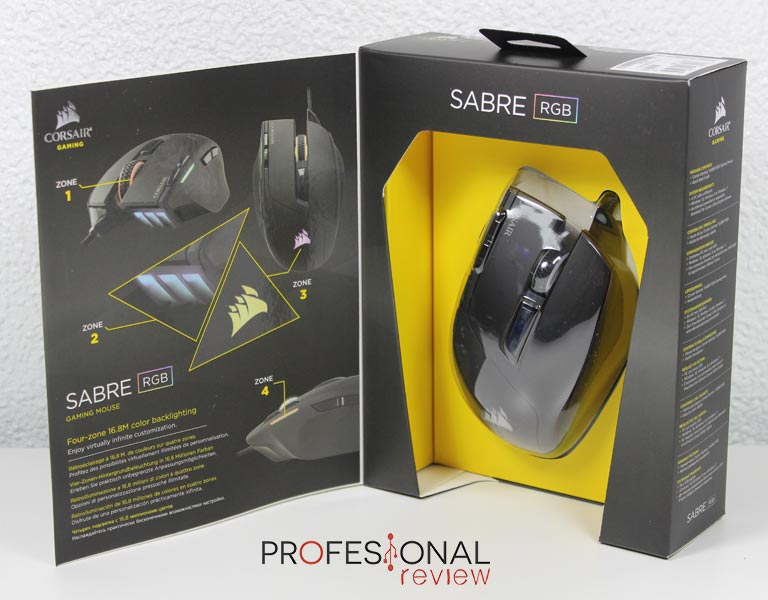 corsair-sabre-rgb-review03