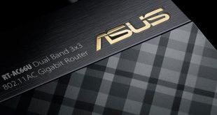 AsusWrt-Merlin-Firmware
