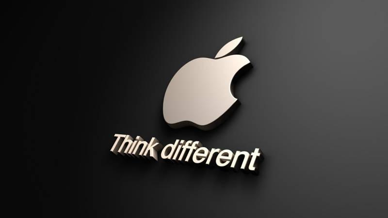 Apple A11 ya en el punto de mira de TSMC