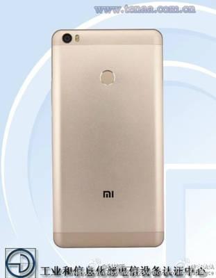 Xiaomi Mi Max ya se conocen sus especificaciones y precio 2