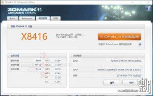 CrossFire Radeon RX 480 gana a GTX 1080 confirmado 4