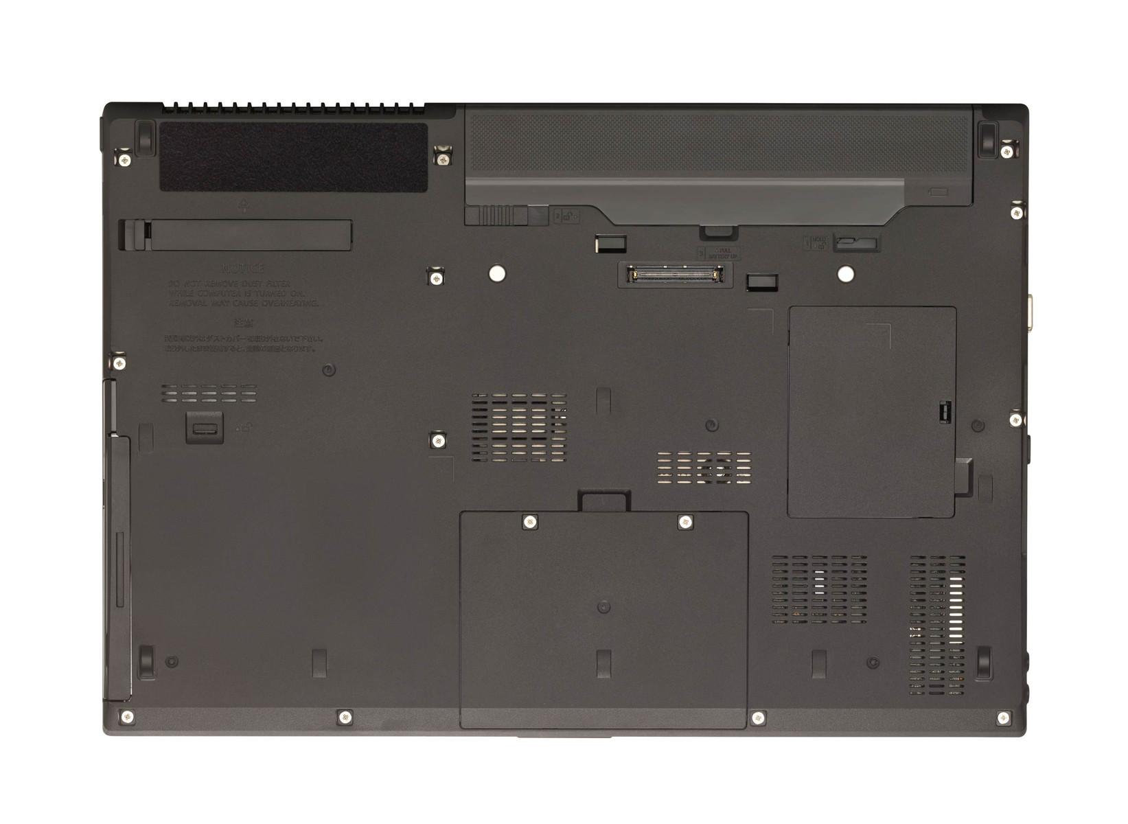 Fujitsu lanza su nuevo Workstation de alto rendimiento 3
