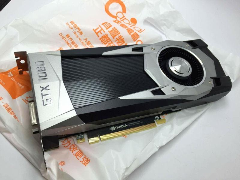 GeForce GTX 1060 mostrada en imagen