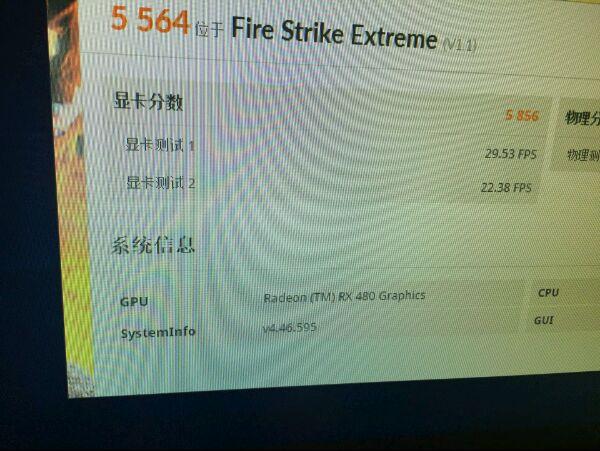 La Radeon RX 480 confirma los datos de rendimiento y una excelente temperatura de funcionamiento