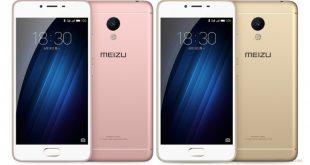 Meizu M3S características técnicas, disponibilidad y precio
