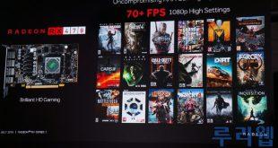 AMD-Radeon-RX-470-rendimiento-juegos