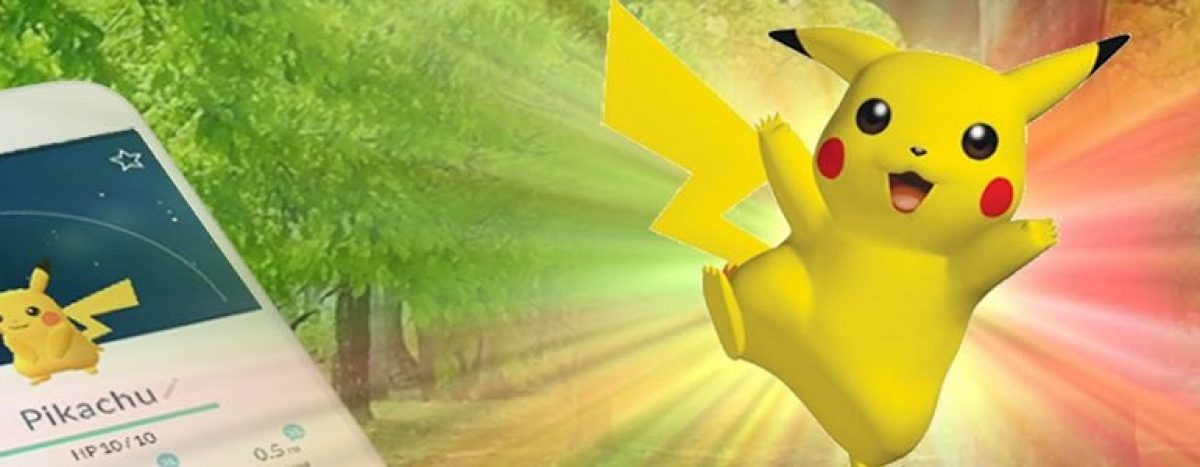 Photo of Pokémon Home se lanzará en febrero de forma oficial