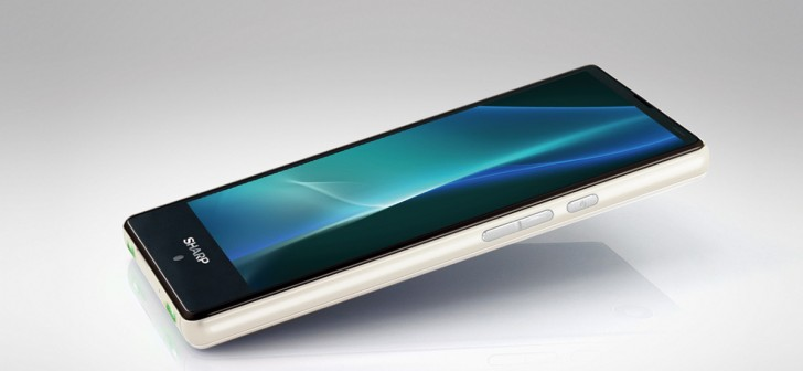Sharp Aquos Mini, el mejor smartphone de 4.7 pulgadas 2