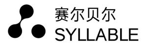 syllable logo